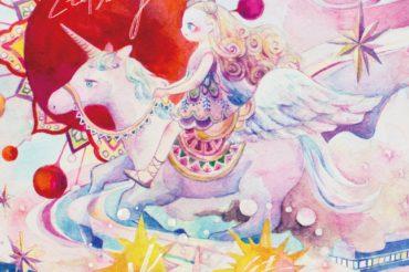 1st 7inch Single『光の街/TWINE』発売